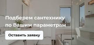 <b>AlcaPlast Floor</b> 115 Хром декоративная <b>решетка</b> купить в Москве ...