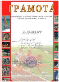 Персональный сайт Краевые контрольные работы и ВПР ВЕРСИЯ ДЛЯ СЛАБОВИДЯЩИХ