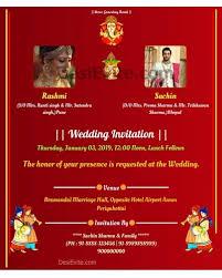 Free Indian Wedding Invitation Card Maker Online Invitations