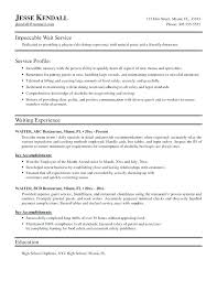 Server Resume Objective Examples Of Server Resumes 55