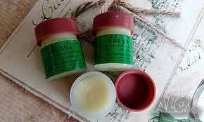 YIGANERJING крем за псориазис, екземи, пърхот, дерматити, гъбички, и др |  Здравословни и б..