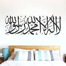wall decals letters wall stickers es home decorations bedroom mosque vinyl decals letters mural art