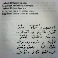 Arabic Love Poetry With English Translation