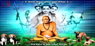 This site brings to life some of the tremendous humanitarian. Shree Swami Samartha App Apps On Google Play