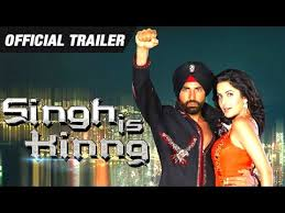 singh is king theatrical trailer