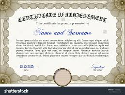 certificate diploma template very complex design stock vector  certificate or diploma template very complex design