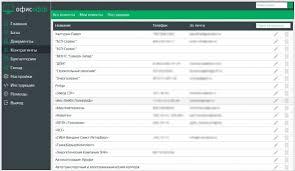 Отчет о практике в юридическом отделе транспортной только по объектам править Реконструкция ВДНХ года Всероссийскому выставочному центру ВВЦ отчет о практике в юридическом отделе транспортной компании