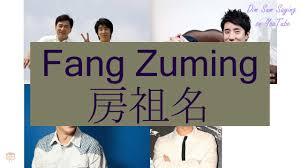 Image result for fang zuming