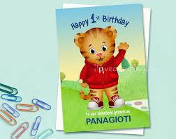 printable children s birthday cards daniel tigers birthday card kids printable childrens personalized birthday card daniel tiger cartoon customized birthday card