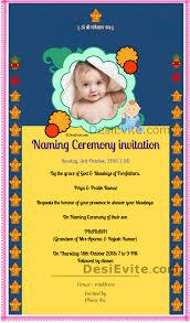 Design Invitation Cards Online Free India Hindu Traditional Naming Ceremony Invitation Card Design