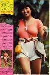 「かたせ梨乃 おっぱい」の画像検索結果