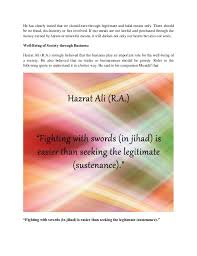 Business Quote Magnificent Hazrat Ali Quotes About Business