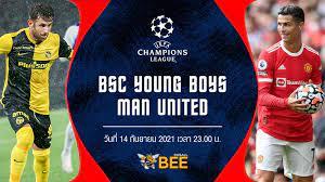 ถ่ายทอดสดฟุตบอล ยูฟ่าแชมเปียนส์ลีก 2021-22 ยัง บอย