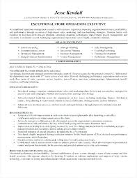 Retail Resume Template Free – Resume Sample Source