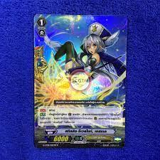 สทิลลิง•จีเวลไนท์, เอสเทล : TCGTH - Trading Card Game TH