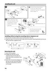 wiring diagram for a kenwood kdc 148 the wiring diagram kenwood kdc 152 wiring wiring diagram