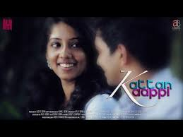 Love First Fight Malayalam Short Film Impressive Love Meg Malayalam