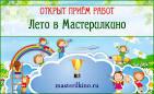 Музыка для детей - слушать мп3 музыку онлайн