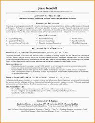 Emc Resume Midplane Intitle Resume Java C Custom Dissertation