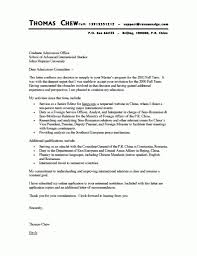 Cover Letter Where To Make A Resume For Free Where To Write A