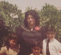 Ramona Guevara Obituary - Phoenix, AZ