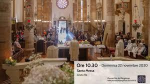 Messa della solennità di Cristo Re - 22 novembre 2020 - ore 10.30 - YouTube