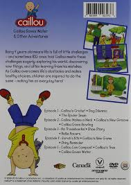 Caillou Saves Water and Other Adventures [DVD]: Amazon.co.uk: Toys ...