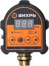 Автоматическое <b>реле давления Вихрь</b> АРД-1, 68/4/8 купить по ...