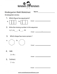 Kindergarten Math Practice Worksheet Free Printable Educational ...