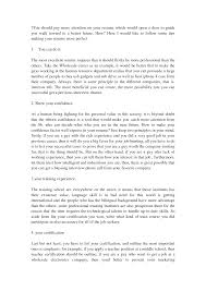 Tips For Making A Resume 9 Tips To Making Your Resume Getting A Job