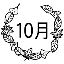落ち葉白黒10月タイトル無料イラスト秋の季節行事素材