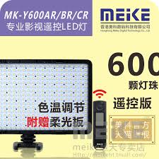 Meil Led Lights Buy Metco Mk Y600ar Br Cr Senior Professional High Power