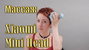 Обзор <b>массажера Xiaomi Mini Head</b> Massage M2 - YouTube