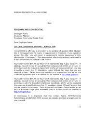 005 Internship Offer Letter Template Excellent Ideas Doc Job