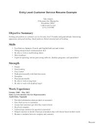 Basic Resume Example Cool First Time Job Resume Basic Resume Examples For Part Time Jobs