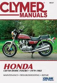 cb750k ltd haynes manuals 1971 Honda 750 Four Wiring Diagram Honda CB750 Wiring Harness