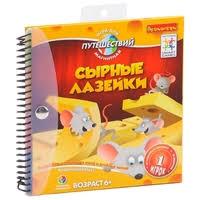 <b>Настольная игра BONDIBON</b> Сырные лазейки ВВ1054 ...