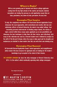 buy successful harvard application essays harvard crimson old  buy 50 successful harvard application essays harvard crimson old edition book online at low prices in 50 successful harvard application essays