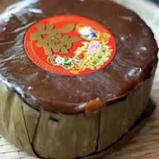 Kue ini biasanya muncul menjelang hari raya imlek. Zra201otdgr9dm