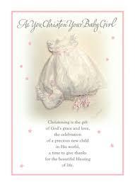Babygirl Cards Baby Girl Christening Dress