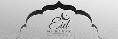Islamic Eid Mubarak Festival Banner Vector Free Download