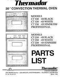 thermador ct230 03 wall oven