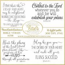 People will be inspired by different things, but we can agree that god himself is our inspirational source because he is the basis for everything good and everything. Bible Quotes Bible Verses About Planning Graduation Bible Etsy