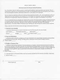 dracut dental group patient forms teeth straightening dracut ma patient consent acknowledgment form informed consent for general procedures