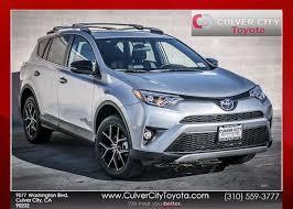 2018 toyota rav4 hybrid.  toyota new 2018 toyota rav4 hybrid se intended toyota rav4 hybrid