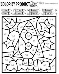 These maths colouring multiplication worksheets will help children with their knowledge of multiplication. Color By Number Space Multiplication Facts Practice Distance Learning Multiplication Facts Practice Multiplication Math Coloring Worksheets