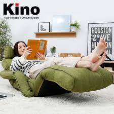 Japanese Tatami Style Low Floor Seating Sofa Of Home Living