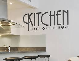 kitchen heart of the home wall sticker