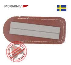 Купить <b>Точильный камень</b> для кухон.ножей <b>Mora Diamond</b> ...