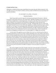 student sample essay